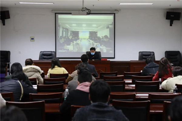 城投集团组织员工视频学习《继续