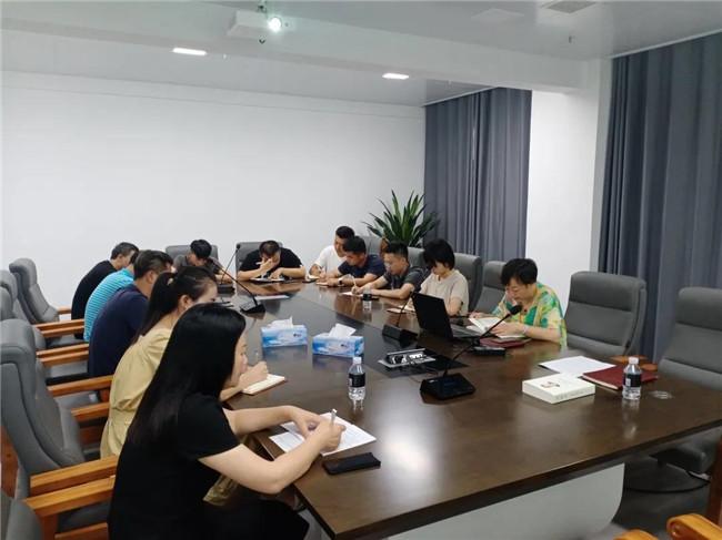 市城投集团各党支部迅速开展《习近平谈治国理政》第三卷学习活动