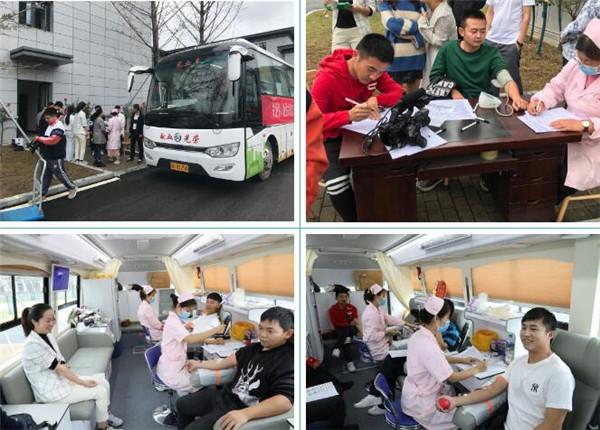 城投集团开展无偿献血公益活动