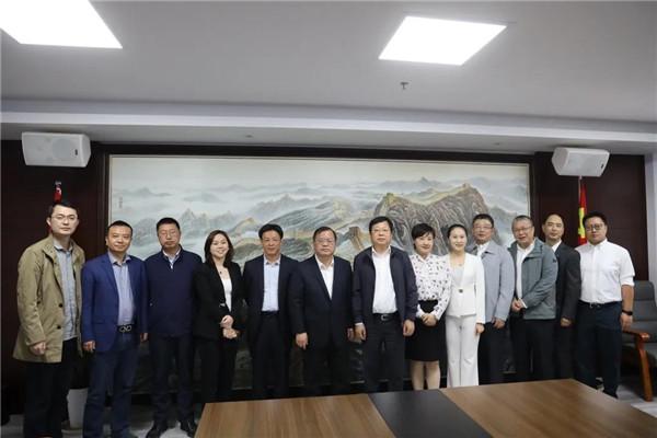 景德镇城投集团与上海静安置业集团签署战略合作协议