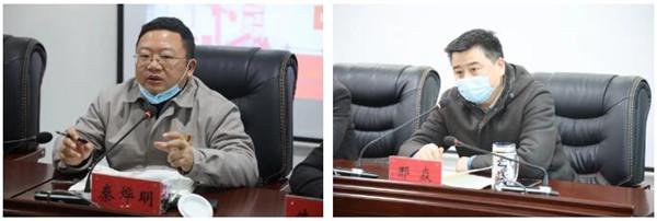 城投集团召开疫情防控专题调度会