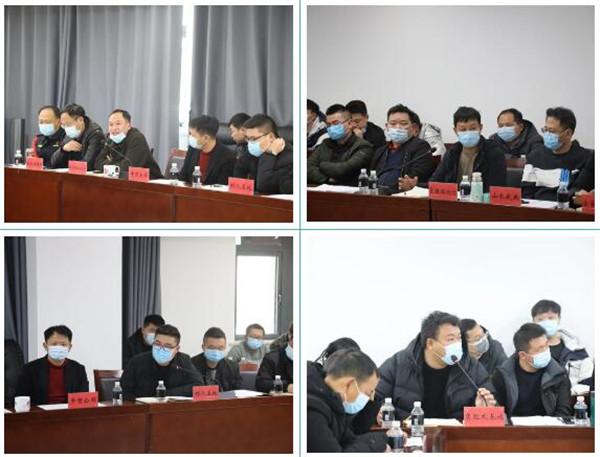 城投集团召开重点项目疫情防控及春节留守施工调度会