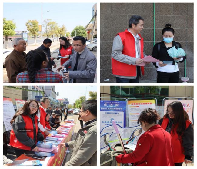 市城投集团组织开展普法宣传党员志愿服务活动