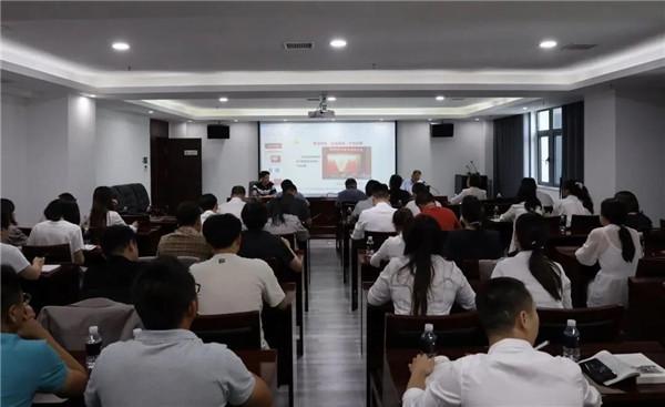 城投集团召开党史学习宣讲报告会